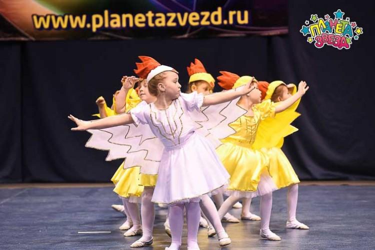 Феерия танцевальный конкурс 2017